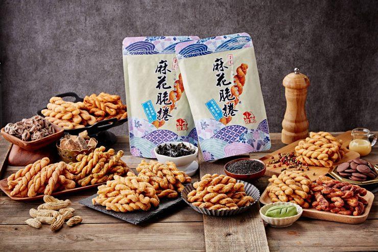 創新鮮蝦米系列「合家手工麻花脆捲」