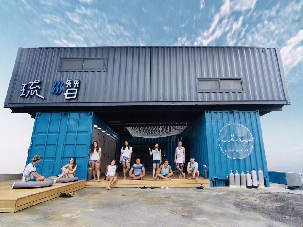 琉潛貨櫃潛水旅宿