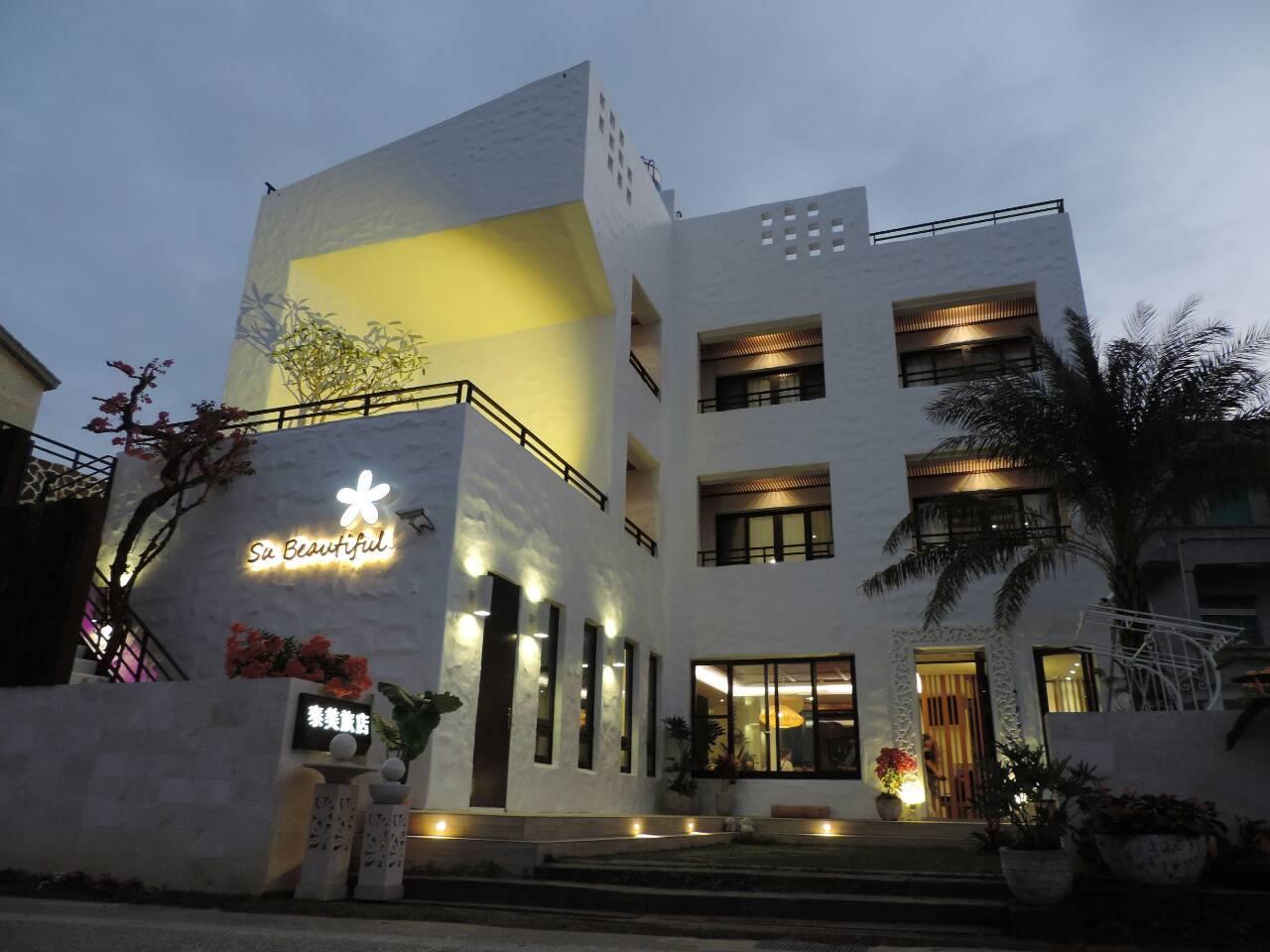 泰美風情旅店