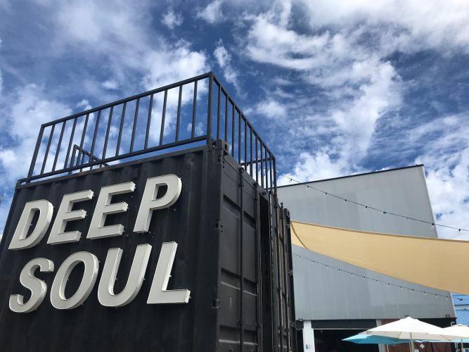 Deepsoul hostel